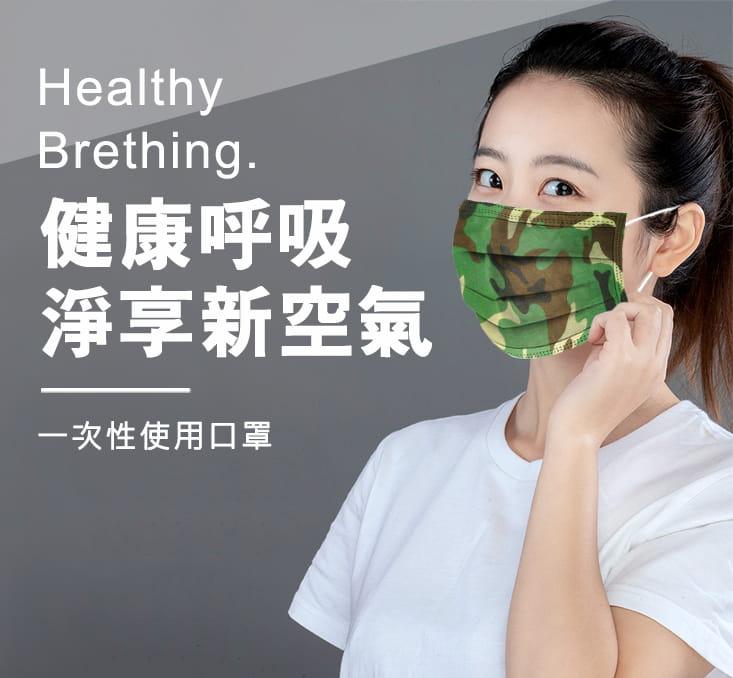 炫彩熔噴布高效防護清淨口罩(50片袋裝) 5