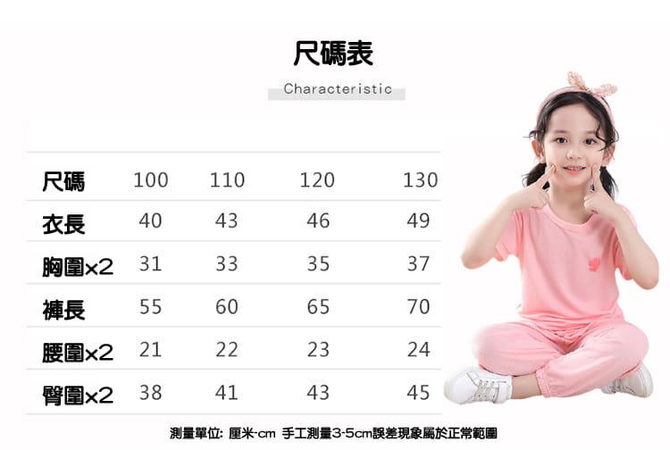 【JAR嚴選】兒童冰絲防蚊休閒兩件套套裝 12