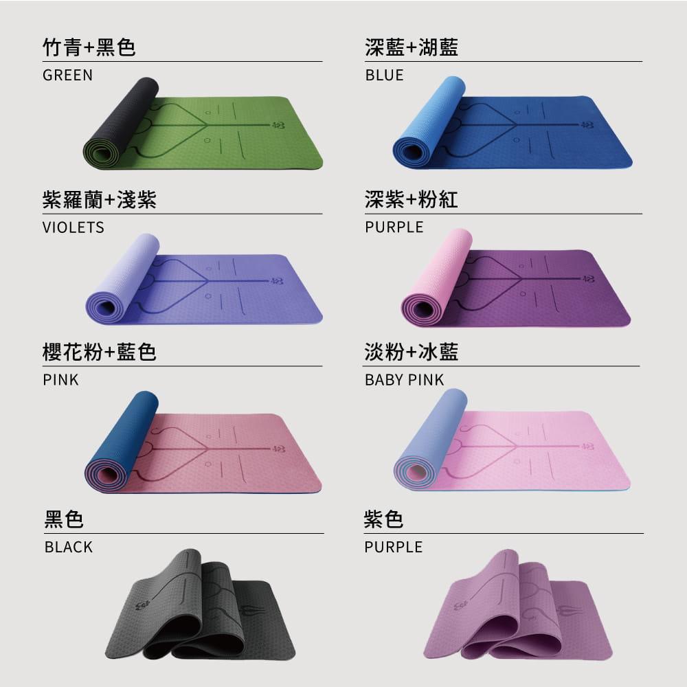 TPE雙色輔助線瑜珈墊(加贈背帶+透氣網袋)-7色可選 10