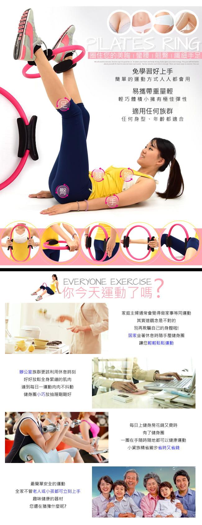 有氧美型彈力韻律圈    健身圈美腿夾瑜珈圈美體圈 1