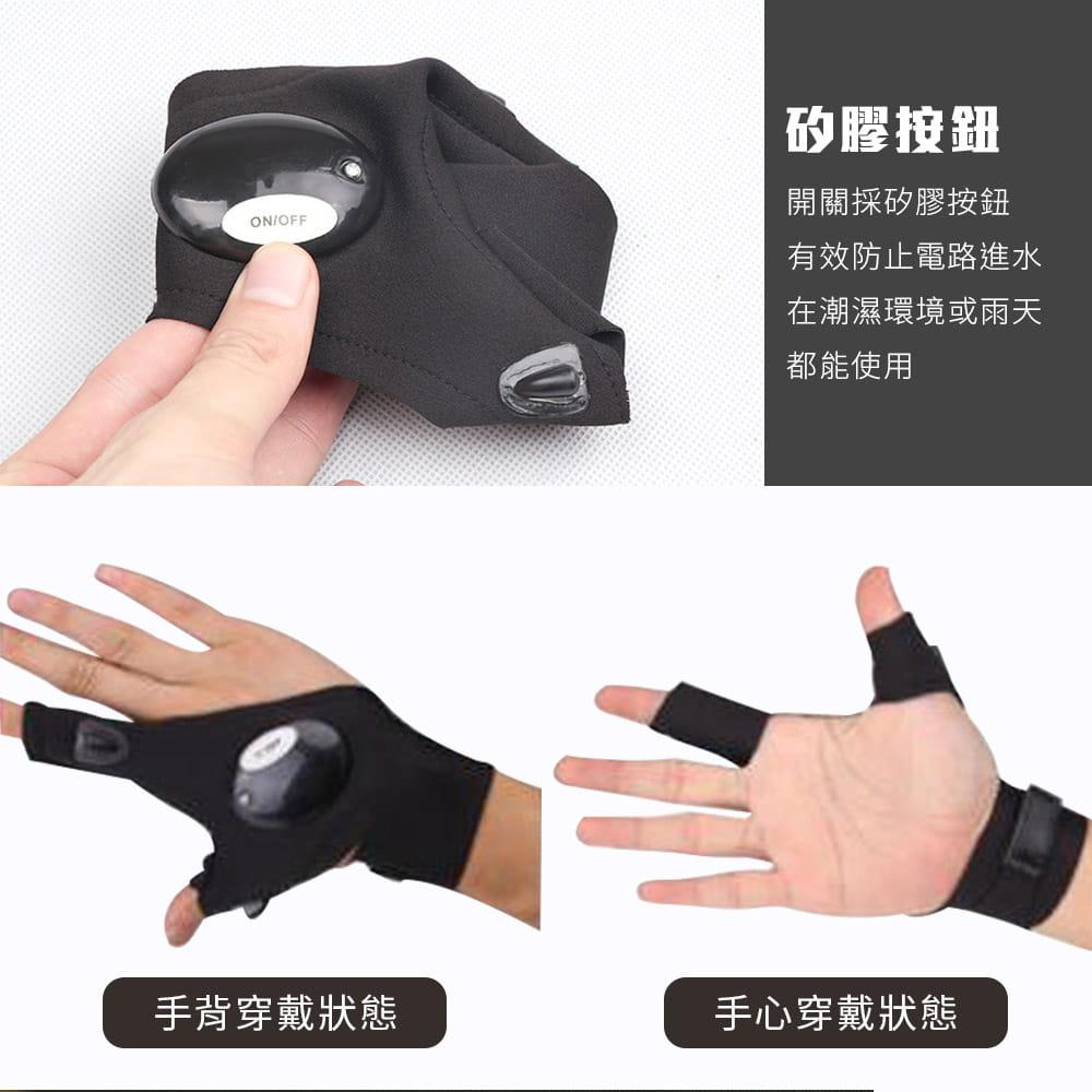 LED手電筒發光釣魚手套(單手) 5