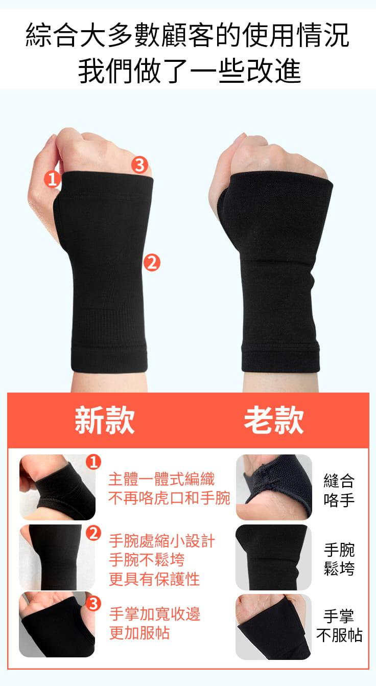 護腕女扭傷薄款腕帶保暖手腕腱鞘關節男運動ins潮手腕疼勞損護套 2
