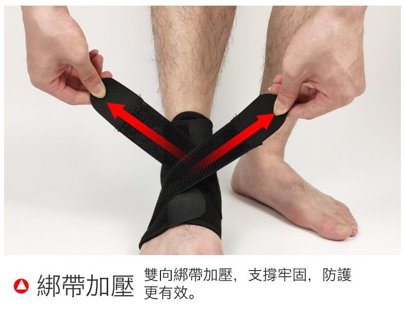 調式雙向超透氣運動護踝 11