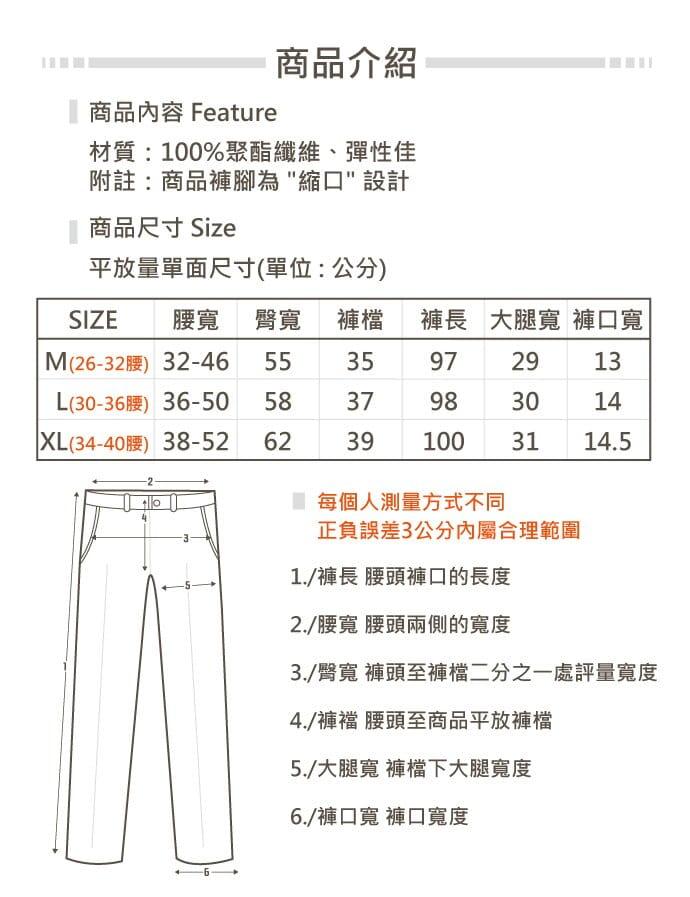 【CS衣舖】輕量運動褲 縮口褲 機能 透氣 鬆緊腰圍 防掉拉鍊口袋 兩色 11