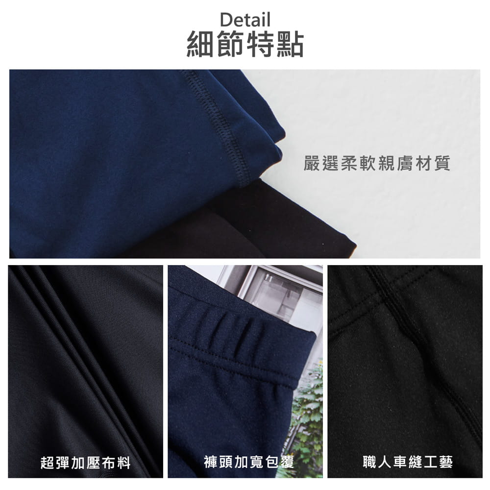 【GIAT】台灣製UPF50+防曬機能運動排汗褲(男女款) 7