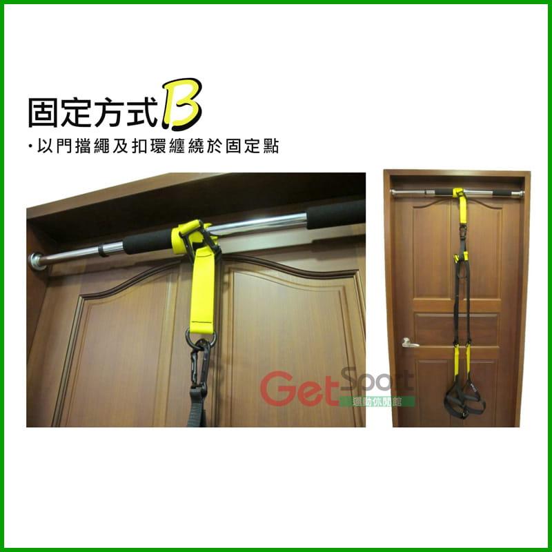 單錨點懸吊系統組 4