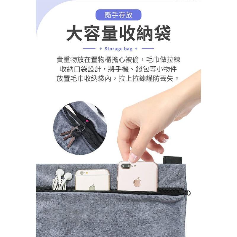 強力吸水除臭磁吸運動毛巾 10