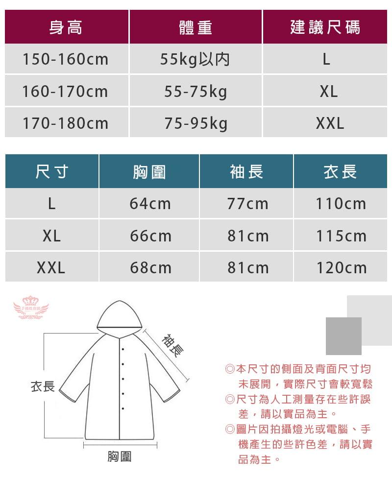 多功能時尚雨衣-英倫風收縮繩設計 多種穿法 可背背包 15