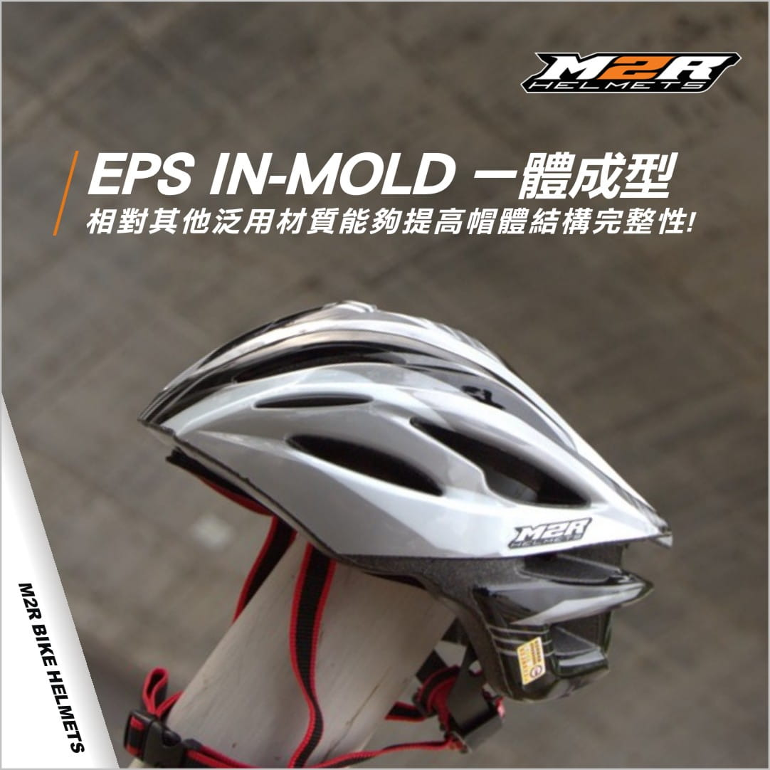【路達自行車衣館】M2R 》MV12專業自行車安全帽 4