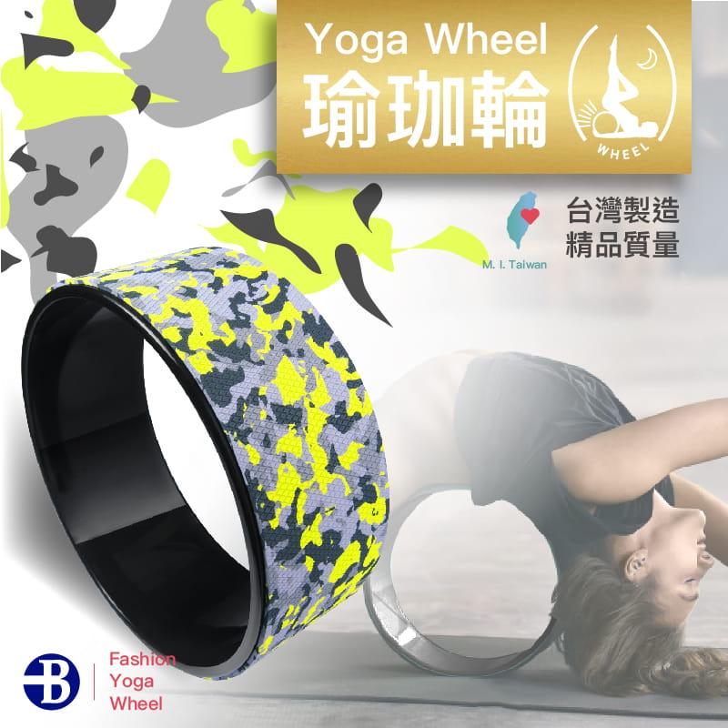 【台灣橋堡】MIT 瑜珈輪 瑜珈圈 皮拉提斯圈 100% 台灣製造 2