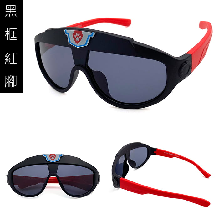 【suns】兒童偏光墨鏡 卡通旺旺隊 抗UV (可扭鏡腳 鑑驗合格) 9
