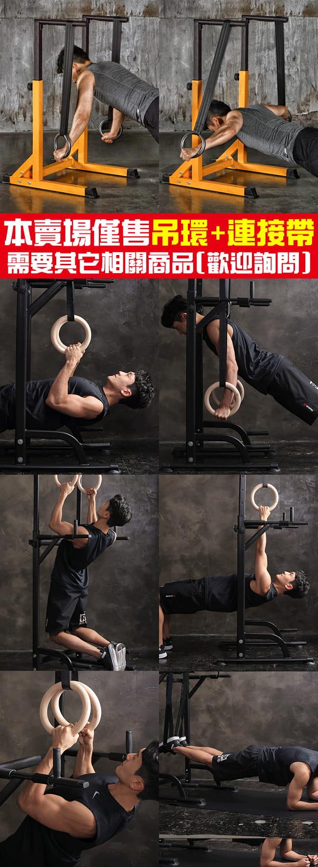 實心ABS體操吊環+車用安全帶(2入)(引體向上健身吊環帶.拉環訓練環平衡環) 7