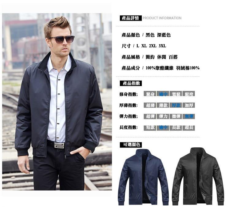 【JAR嚴選】男士時尚秋冬簡約修身夾克外套 9