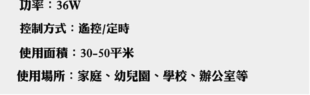 台灣倉儲現貨110v 消毒燈 紫外線消毒燈 UC紫外殺菌燈 除蟎燈 滅菌燈 移動式消毒燈  現貨速發 10