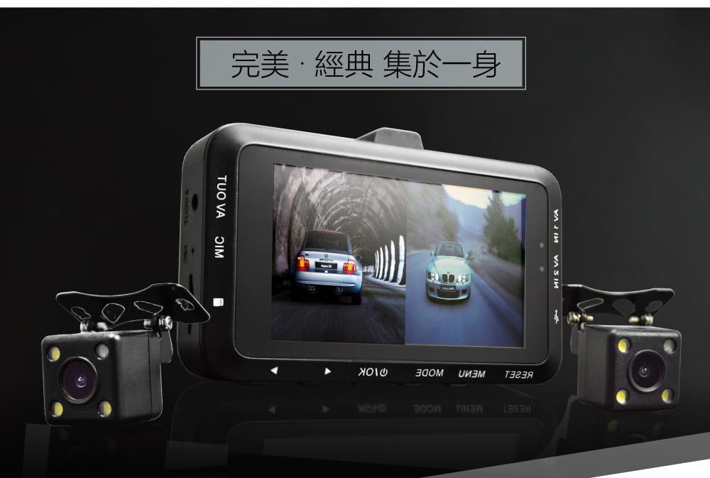 【勝利者】DV168機車防水雙鏡頭行車紀錄器 TS碼流 6