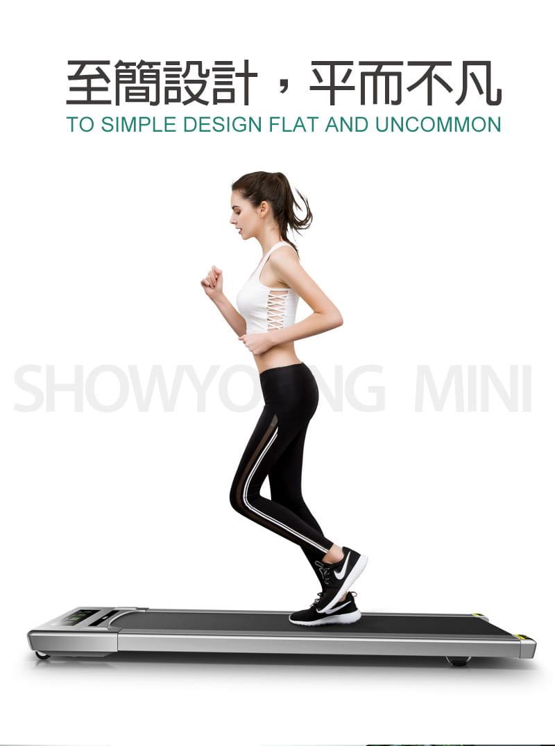 【X-BIKE】小漾智能平板跑步機 SHOWYOUNG MINI 5