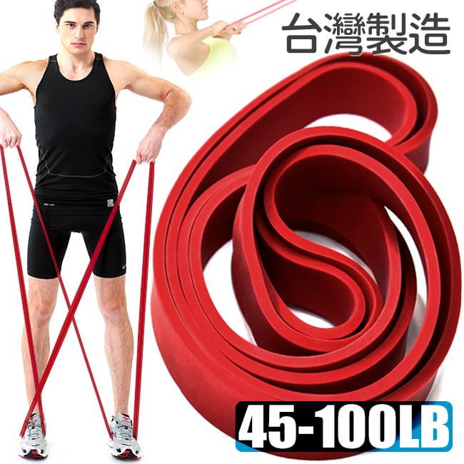 台灣製造100磅大環狀彈力帶  (LATEX乳膠阻力繩.手足阻力帶) 0