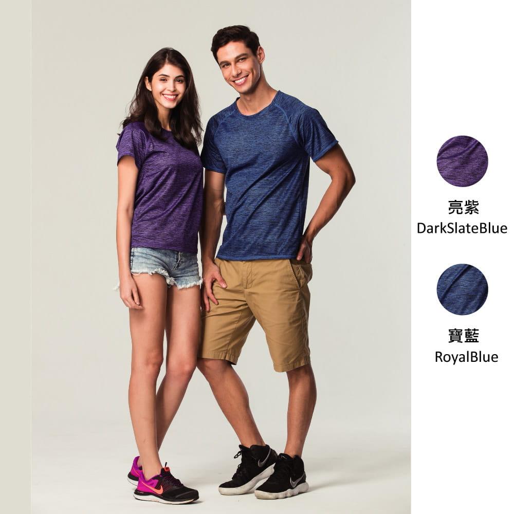 【MI MI LEO】台灣製神奇速乾全功能竹炭髮絲紋機能衣(12色) 12