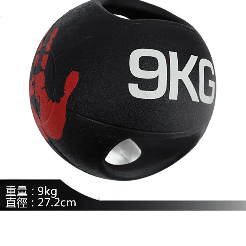 雙耳重力球健身平衡訓練 11