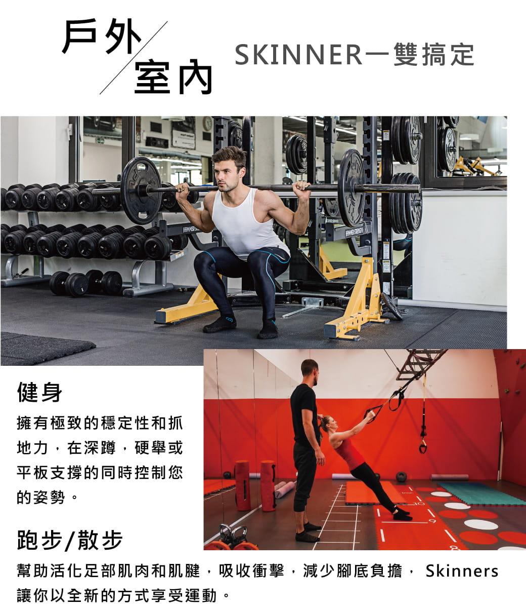 【Skinners】裸足感耐磨機能運動鞋襪-5色 6