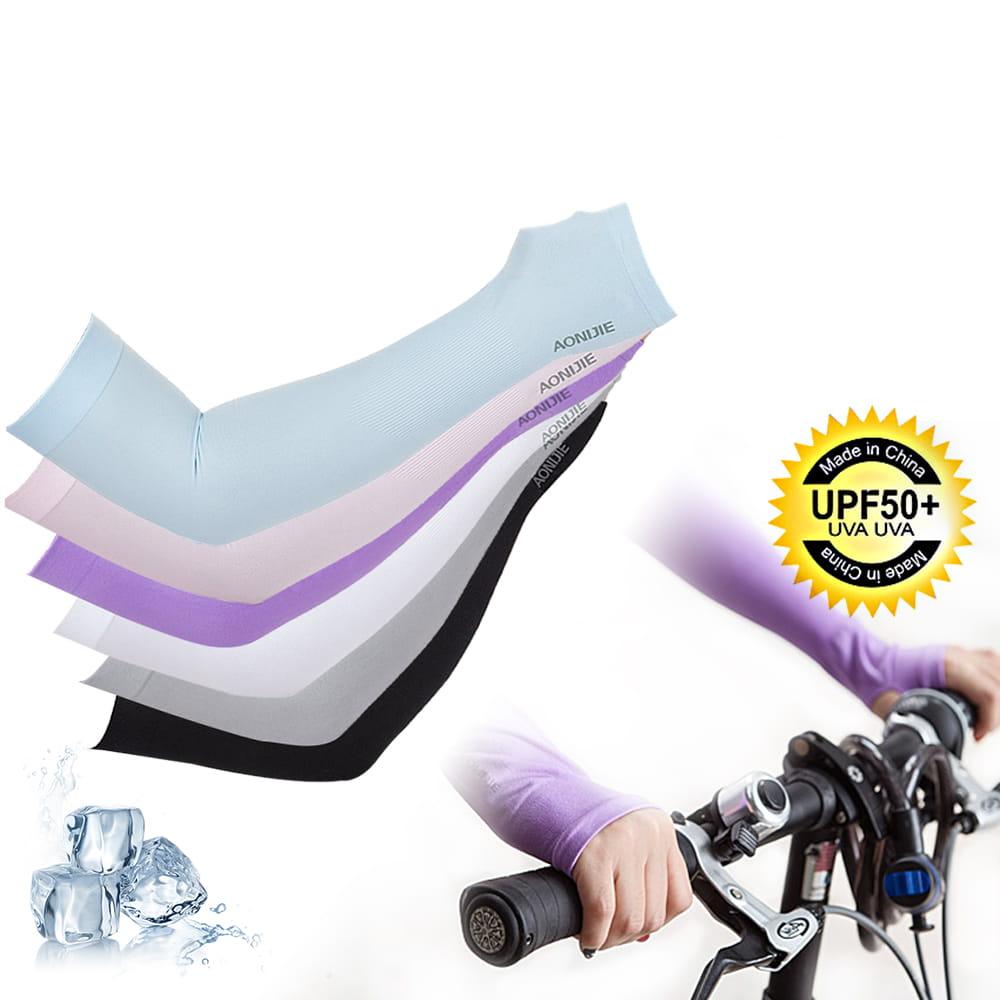 Smart Mall◆涼感萊卡袖套防曬UPF50吸濕排汗自行車路跑登山臂套 0