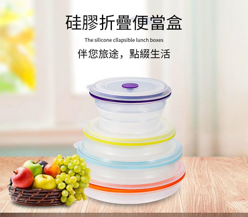 便攜環保折疊矽膠保鲜碗(多色任選)規格都是中號600ml的
