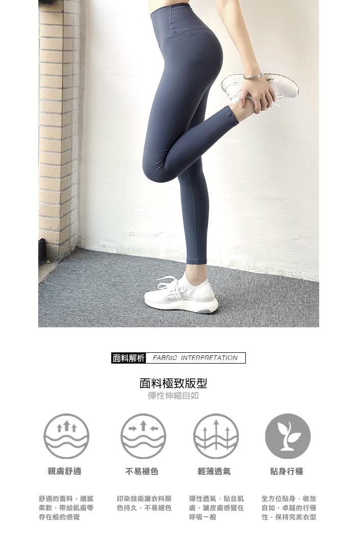 蜜桃翹臀曲線前口袋透氣運動褲-曖昧藍 2