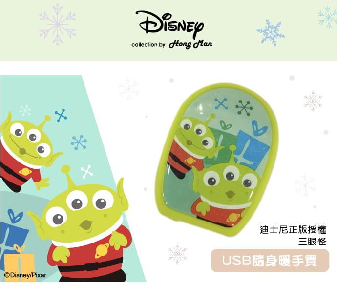 迪士尼系列 USB隨身暖手寶 5