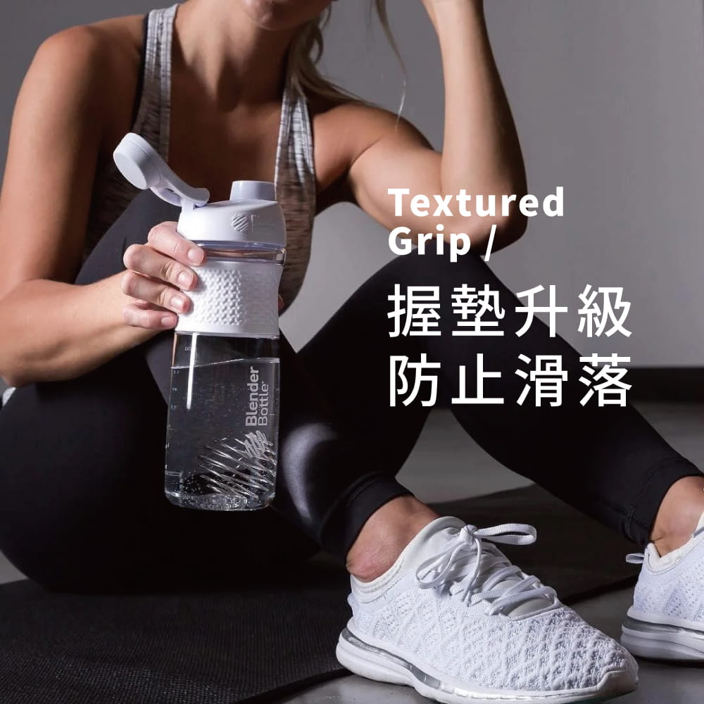 【Blender Bottle】Sportmixer系列-Tritan旋蓋式搖搖杯28oz 3