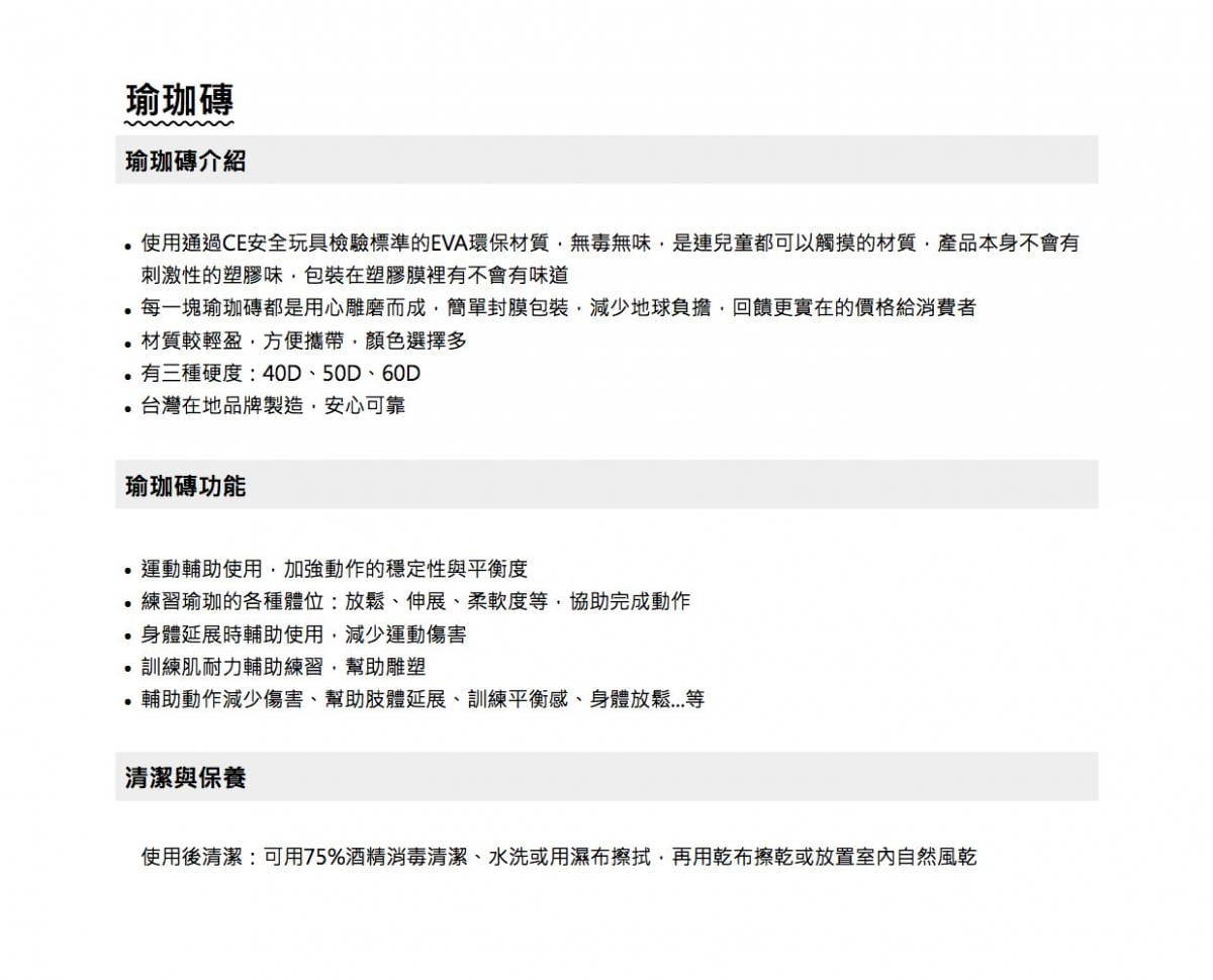 【QMAT】 40D瑜珈磚 混色系-青銅石紋、黑白雲彩 6