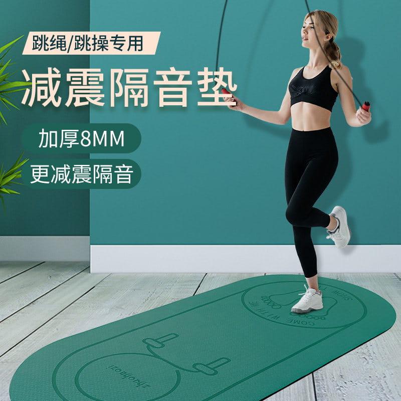 跳繩墊子隔音減震家用室內靜音防滑健身運動瑜伽墊 0