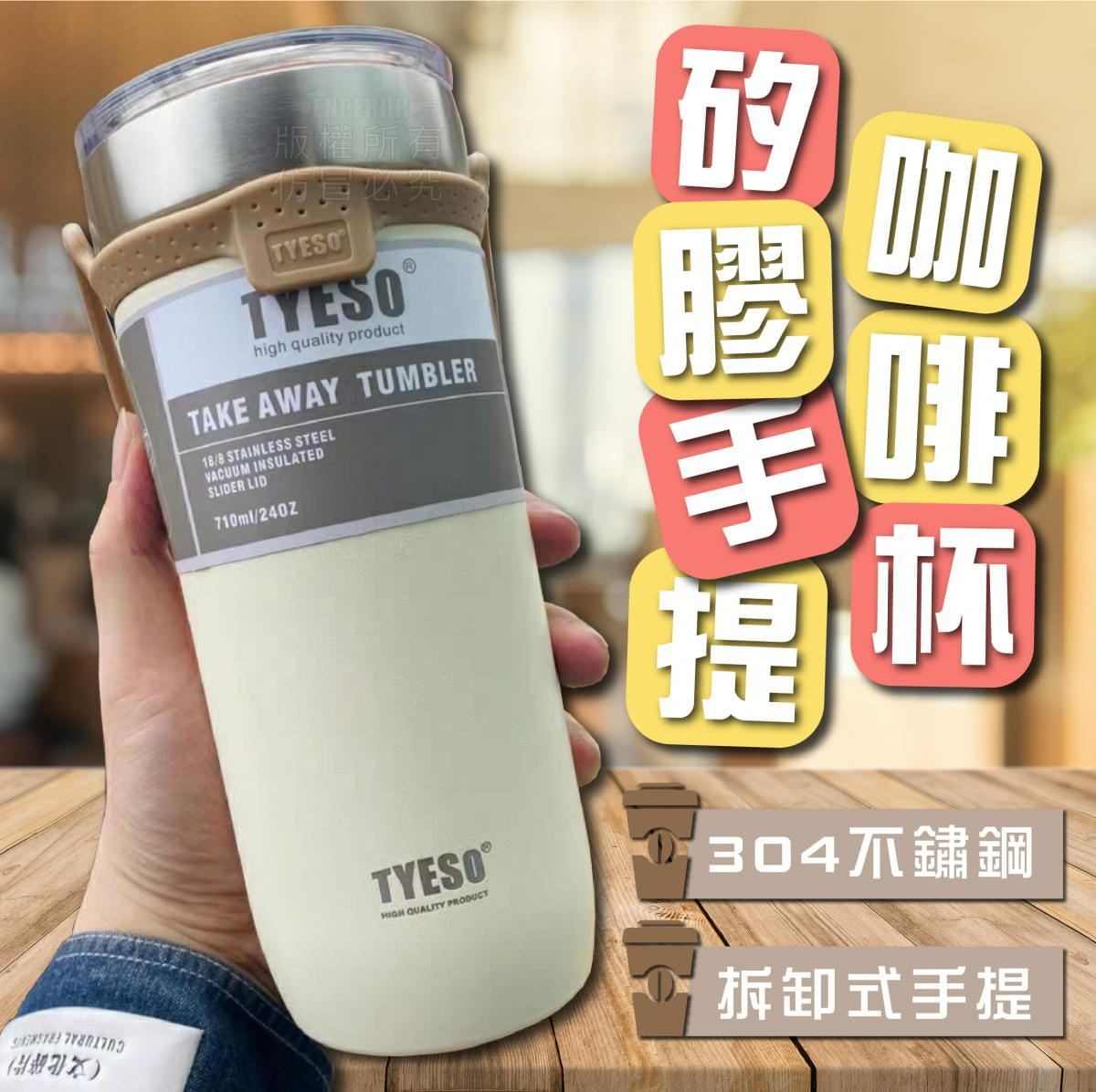 矽膠手提咖啡杯 0