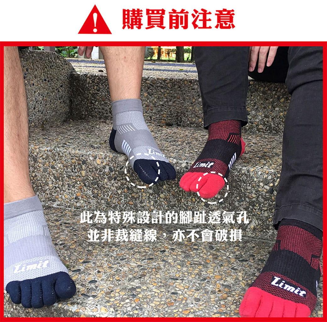 【力美特機能襪】五趾運動襪(灰丈青) 8