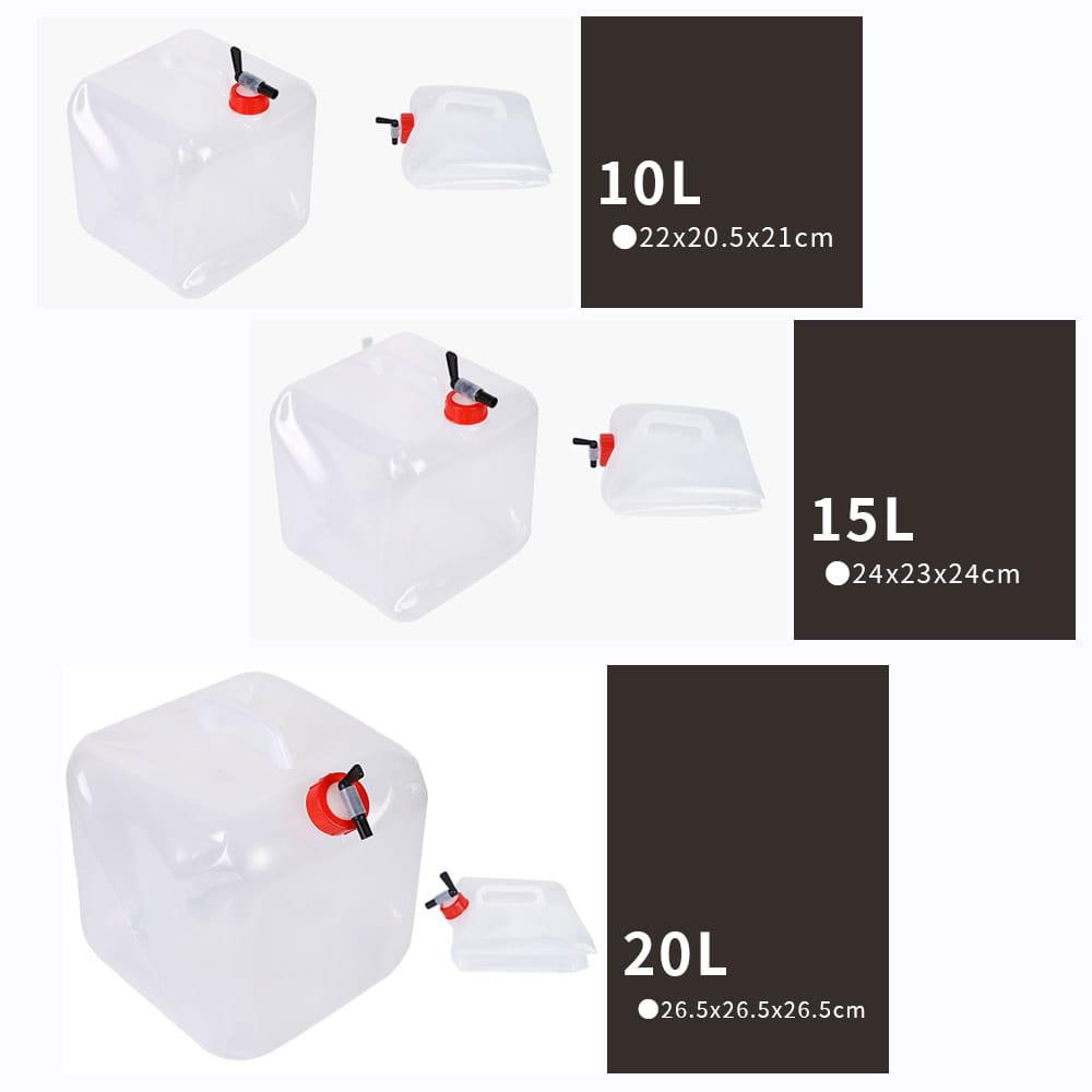 戶外便攜水龍頭儲水桶(10L) 6