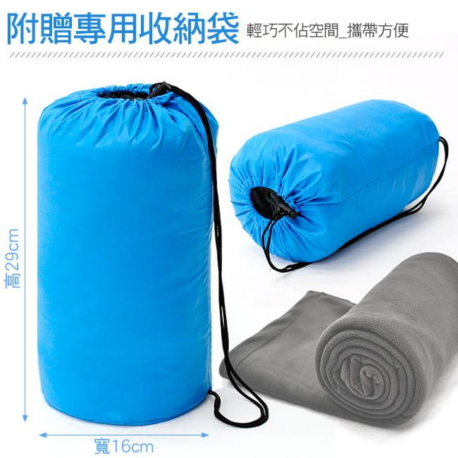 舒適搖粒絨保暖睡袋內套  (抓絨睡袋內膽/露宿袋內袋/空調被空調毯/懶人毯冷氣毯子) 10