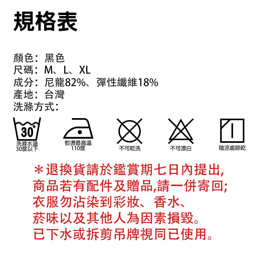 【N10.5】男女款專業級機能肌力壓力褲 13