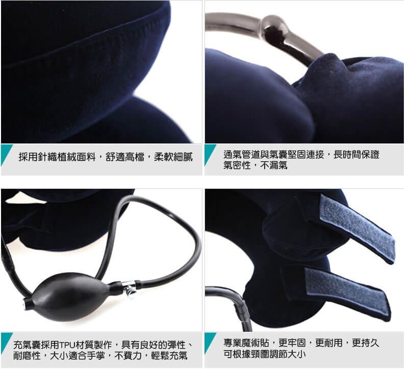 【居家醫療護具】【THC】充氣式頸椎牽引器頸圈 4