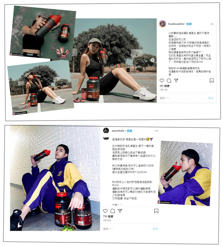 【RED COW紅牛聰勁 】即溶乳清蛋白50入-乳酸風味(贈運動包) 3
