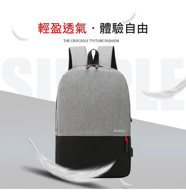 【JAR嚴選】防盜耐磨可充電式多功能雙肩電腦包 1
