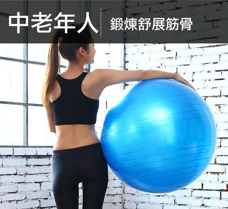 瑜珈球 直徑75cm 8