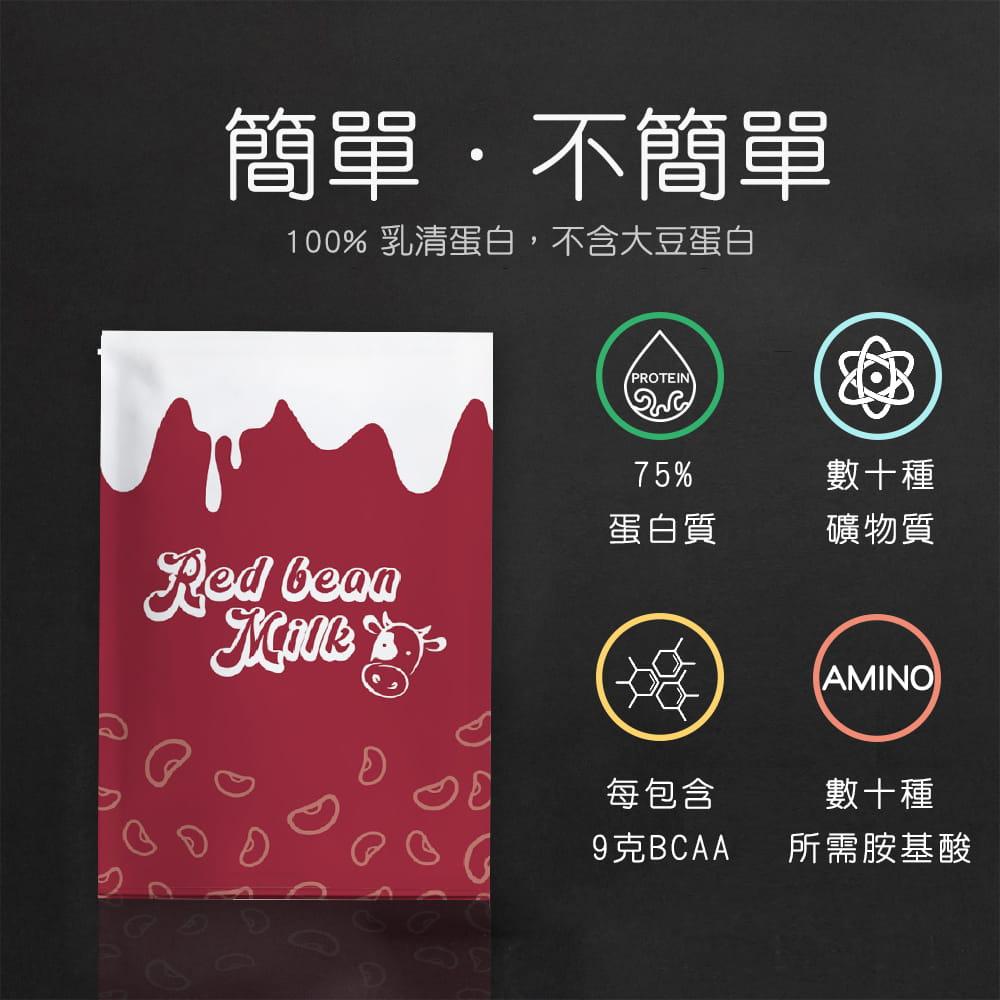 【果果堅果】乳清30包(口味單包任選) 2