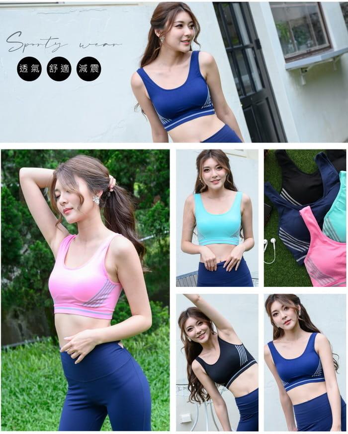 【伊黛爾內衣】動感甜心罩杯式無鋼圈運動胸罩 3