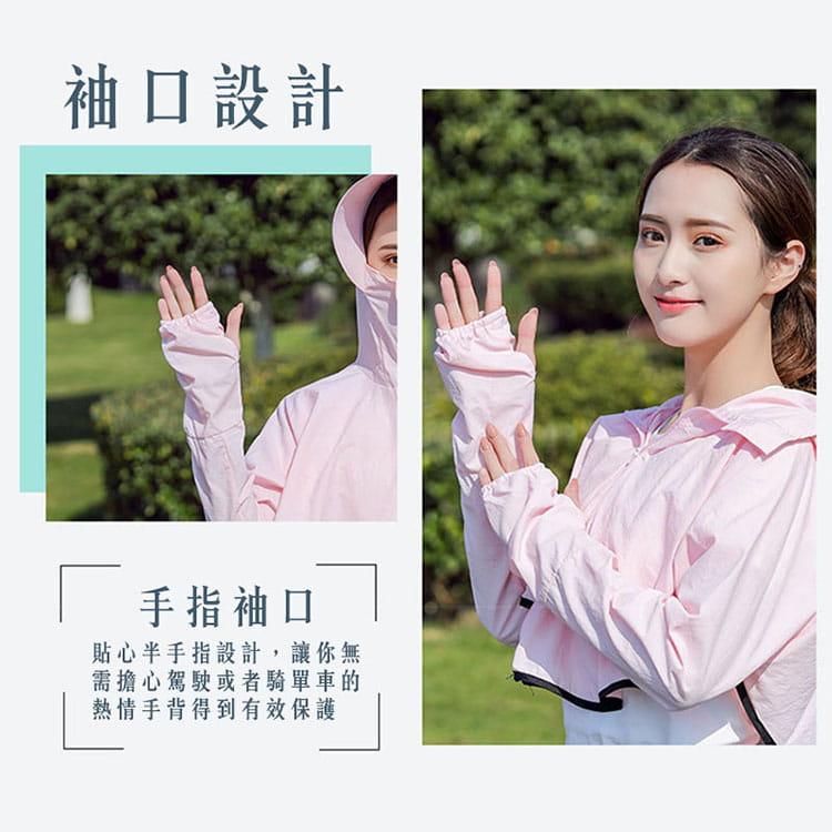 【JAR嚴選】夏季防曬清涼披肩百搭薄外套 5