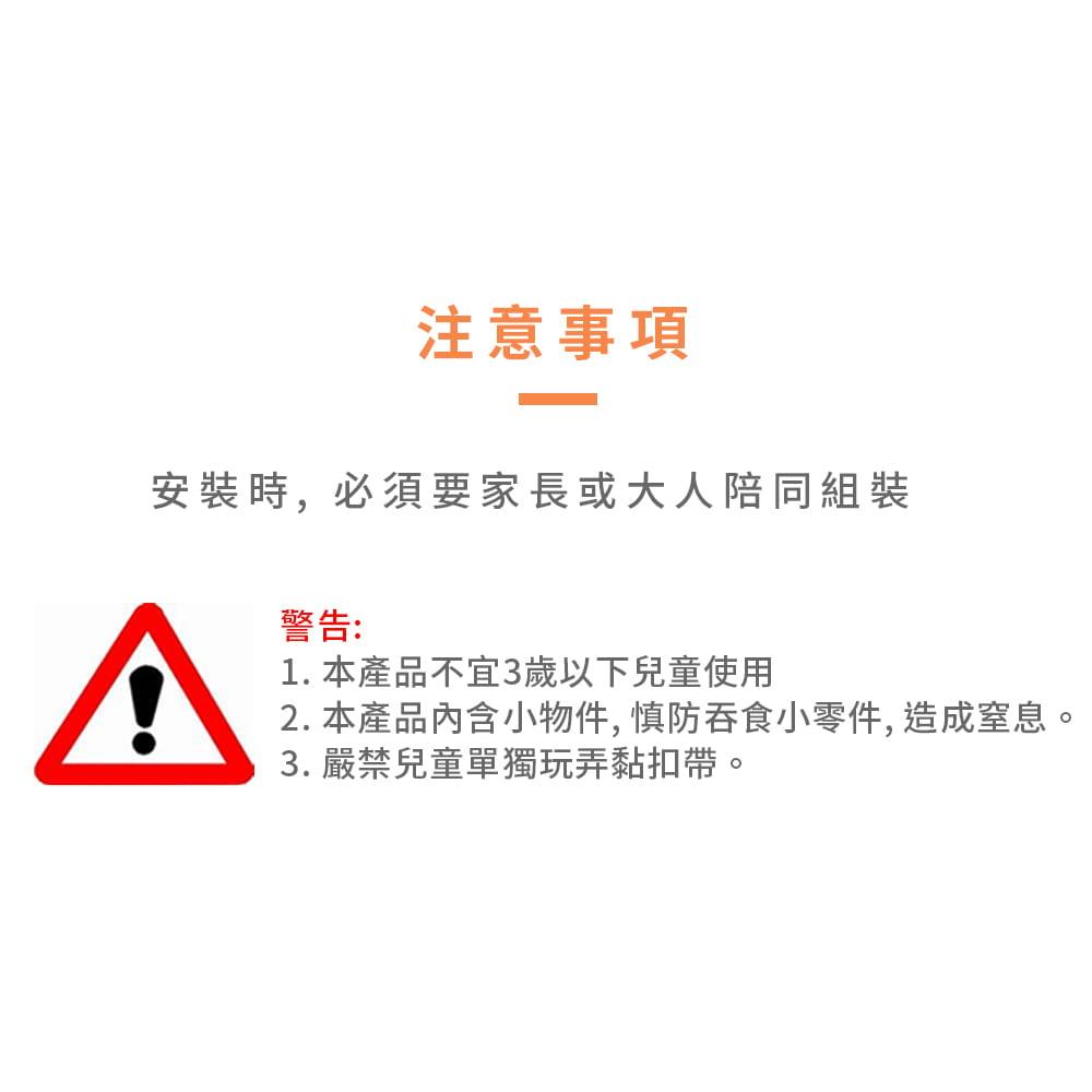 迷你籃球投籃組 ◆台灣製 MINI 兒童 籃板 籃框 室內用NBA 可調整高度 灌籃 投籃 斯伯丁 7