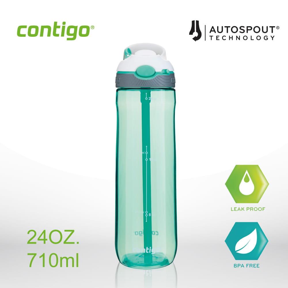 CONTIGO Ashland運動水壺吸管式710cc(綠)