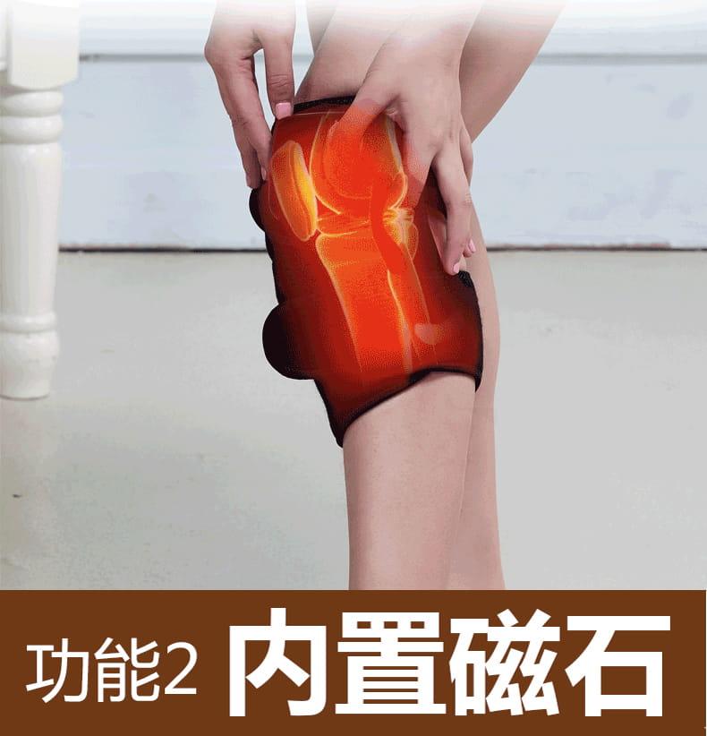 多功能肩頸腰膝蓋熱敷按摩器 6