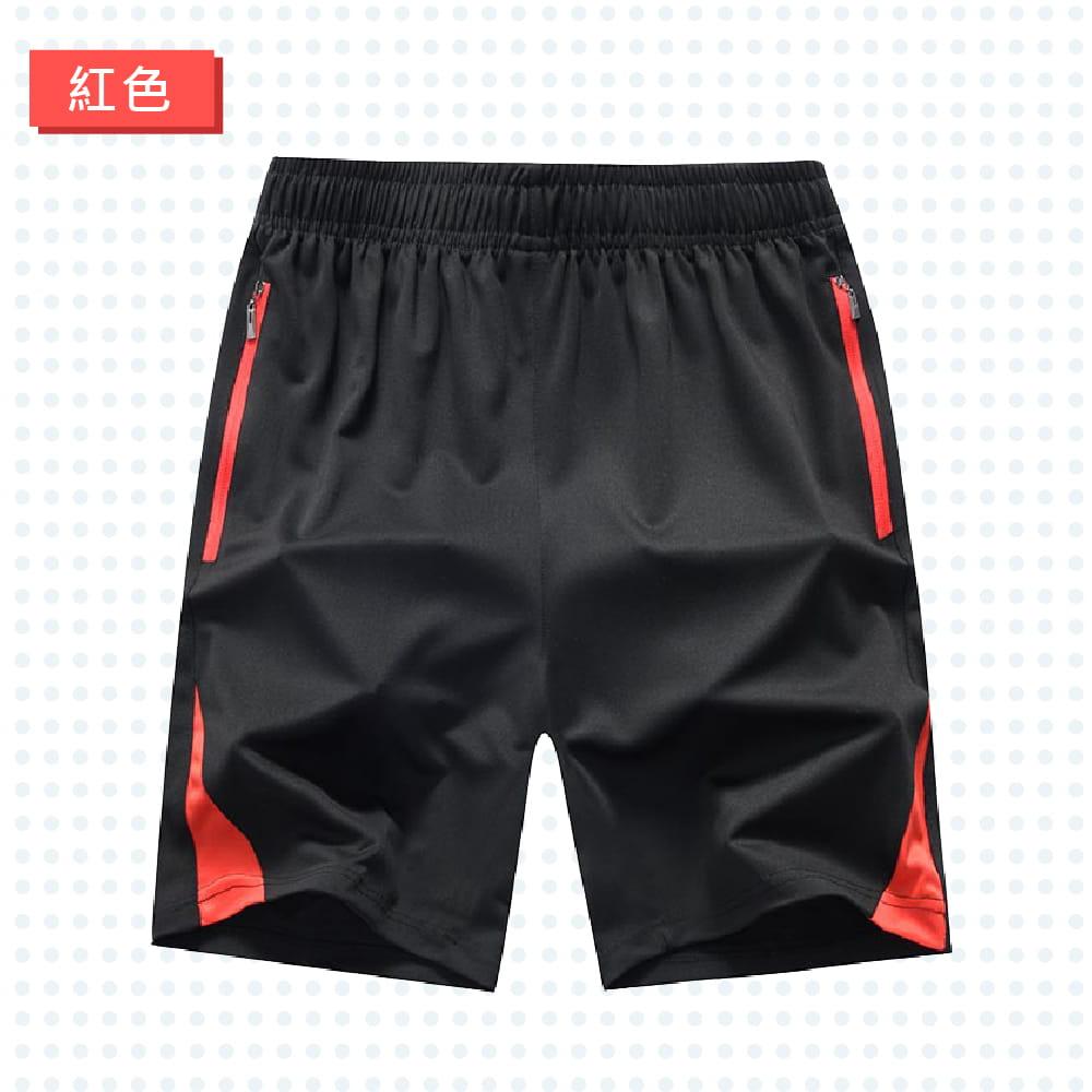 【NEW FORCE】速乾彈力抗皺休閒運動男短褲-兩色可選 7