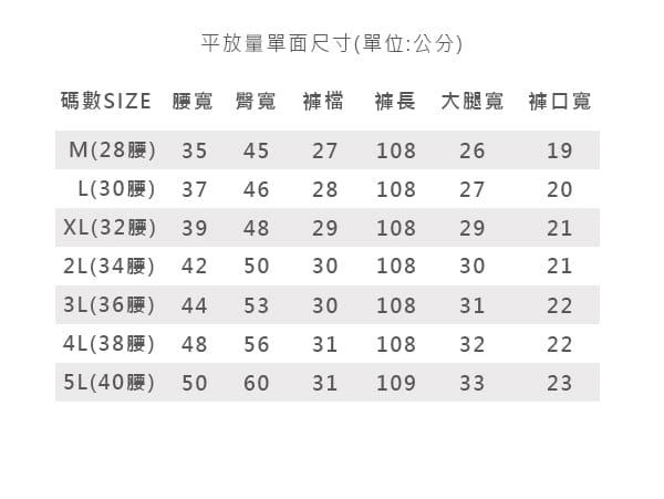 【JU休閒】極薄!修身款親膚涼爽透氣彈力休閒褲 16