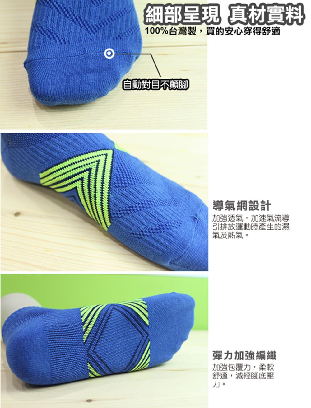 【老船長】(K144-6L)足弓輕壓機能運動襪-男款 3