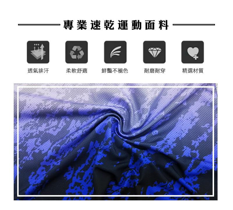 【JNICE】韓版晨曦羽球競技衫(男版)-白藍 1